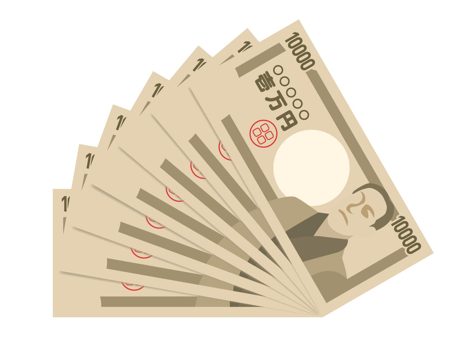 現金のロゴ