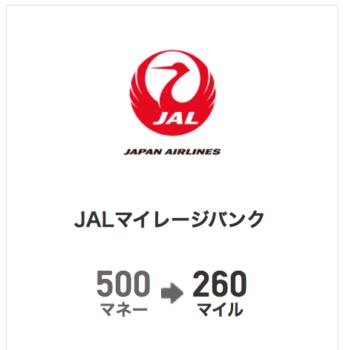 money-jal