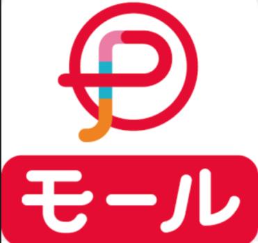 ポンパレモールのロゴ