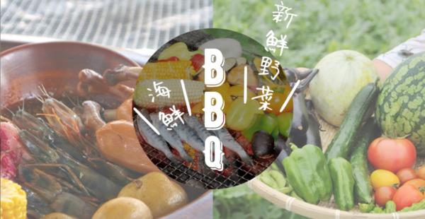関東のTABICA体験ツアー