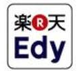 マツキヨポイントから楽天edy