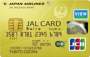 JALカードのロゴ