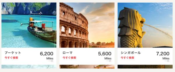 kaligo.comとは?