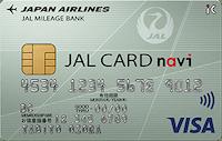 JALカードNAVIビザカードのロゴ