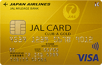 JALCLUB-AGOLDカードのロゴ