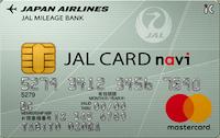 JALカードnaviのロゴ