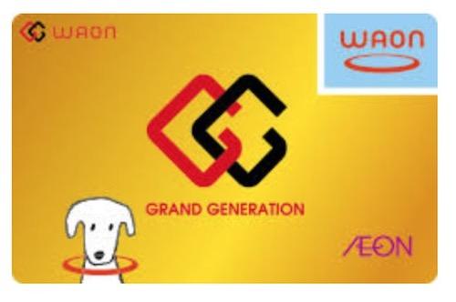 GG WAONのカードフェイスとJMBG.Gイオンカードの違い2