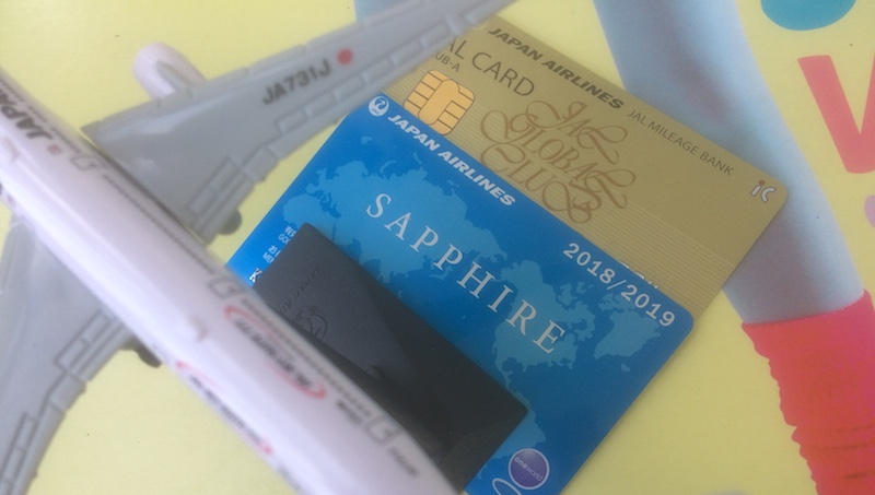 JALグローバルクラブ/JGCカード/JGC修行やFOPの情報