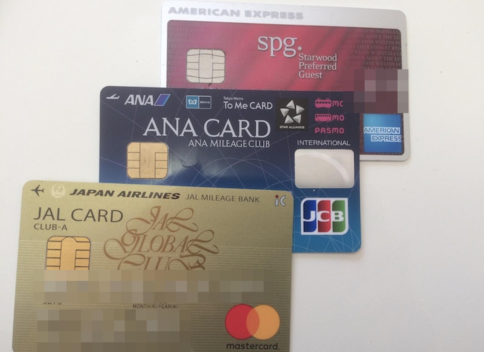マイル・マイレージを貯めるオススメのマイルクレジットカード