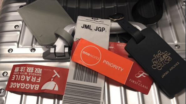 JALプライオリティバッケージサービス