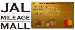JALカード+マイレージモール