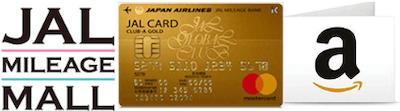 JALカード+ギフト券+JMBマイレージモール
