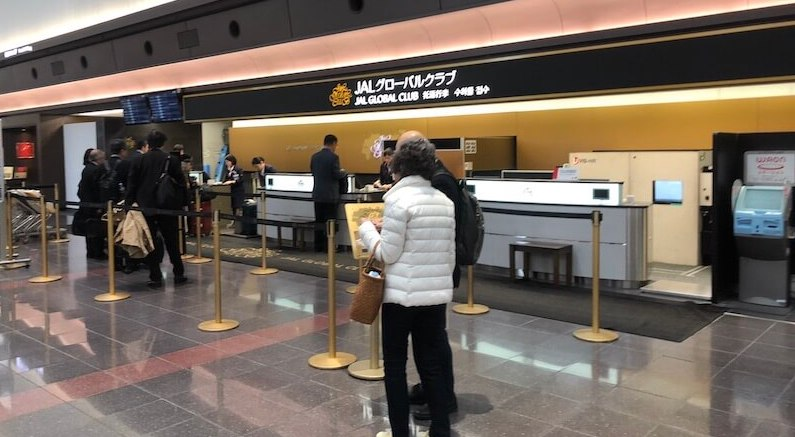 JALグローバルクラブ専用チェックインカウントター羽田空港