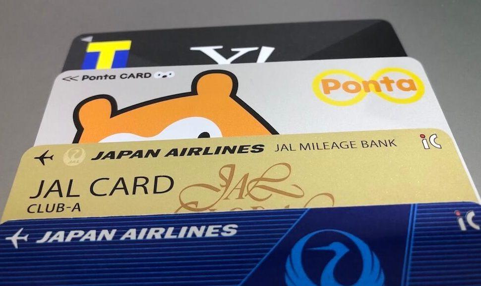 TポイントからJALマイル交換に必要なカード