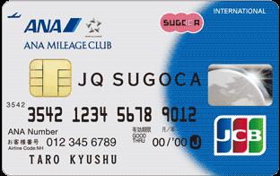 JQ SUGOCA ANAのカードフェイス