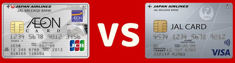 イオンJMBカードとJALカードを比較