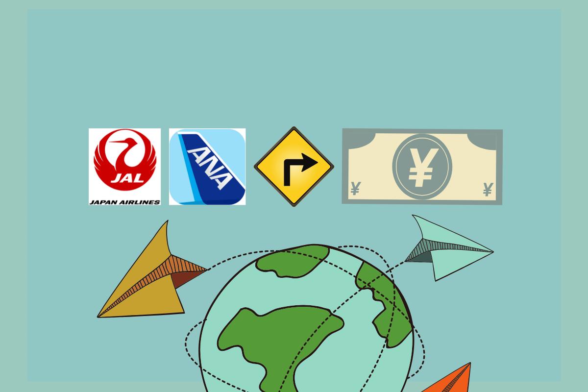 マイル(ANA・JAL)を現金化(お金)に交換する方法