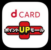 dカードポイントUPモールのロゴ