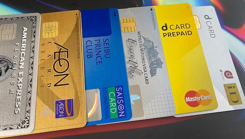 AmazonでポイントUPするクレジットカード