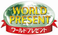 ワールドプレゼントポイントロゴ
