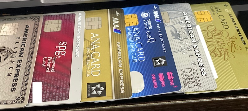 マイルを貯めやすいクレジットカード