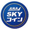 ANAスカイコインのロゴ
