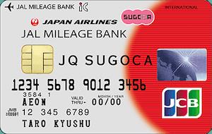 JMB JQSUGOCAカード