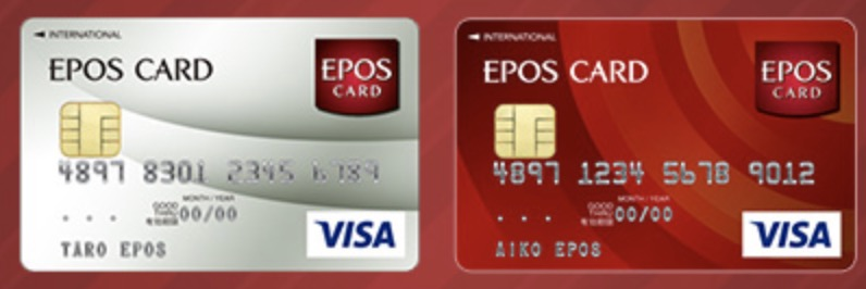 エポスカードのカードフェイス