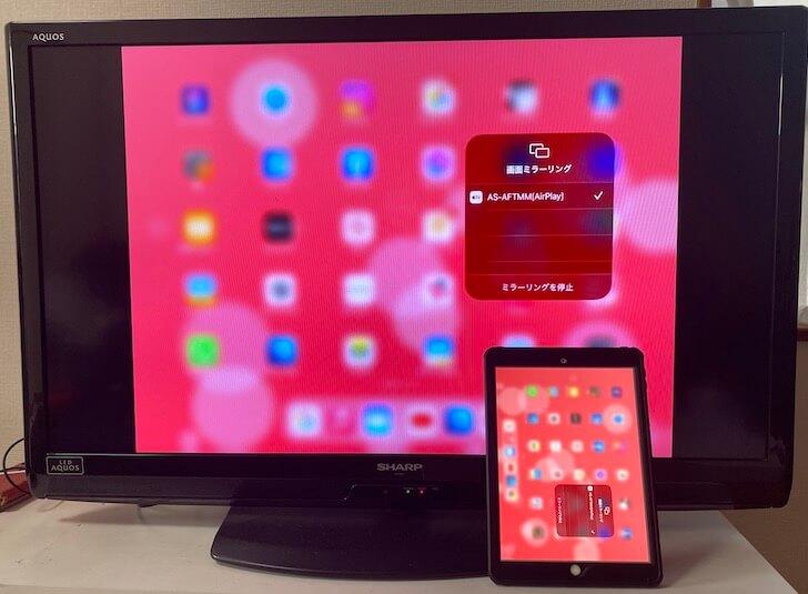 iPadをfire tv stickにミラーリングする