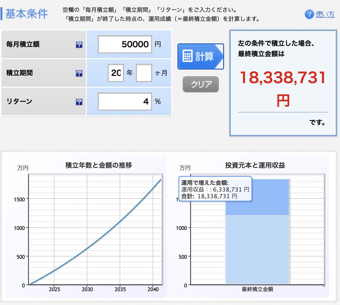 楽天証券シュミレーション楽天カード毎月五万円-2
