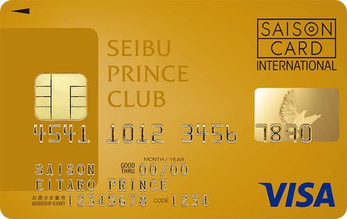 SEIBU PRINCE CLUBカードゴールド セゾン